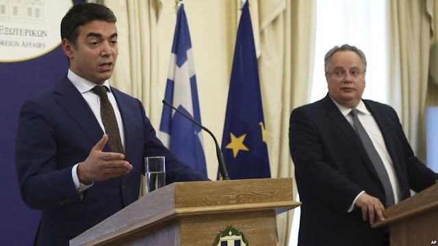 Working groups from Macedonia and Greece will synchronize the new confidence measures