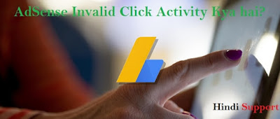 Reasons of Invalid Click Activity on Adsense