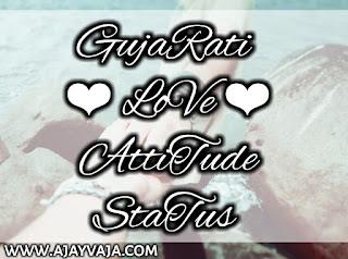 Gujarati love attitude status