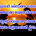 Telugu love quotes for real life , Telugu deep love quotes