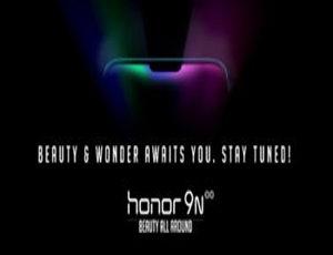 هاتف Honor 9N الجديد,سعر هاتف  Honor 9N الجديد,مواصفات هاتف Honor 9N,Honor 9N,