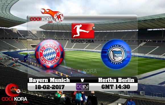 مشاهدة مباراة هيرتا برلين وبايرن ميونخ اليوم 18-2-2017 في الدوري الألماني