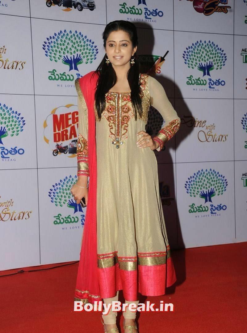 Priyamani Photos, Priyamani Photos in Punjabi Anarkali Suit