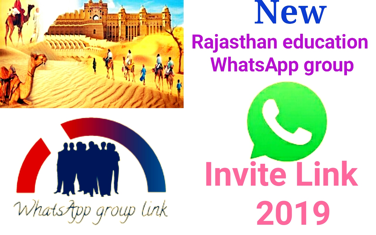 S R Meena: Join WhatsApp group for Rajasthan Exams 2019