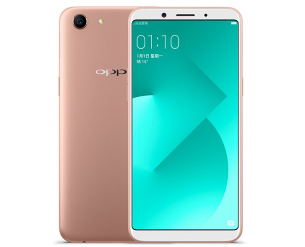 why-did-not-oppo-a83-fingerprint-recognition