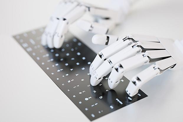 Bộ ảnh Đôi bàn  tay Robot Sắc nét