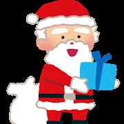 サンタクロースとプレゼントのイラスト(クリスマス)