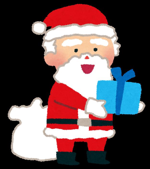 サンタクロースとプレゼントのイラストクリスマス かわいいフリー