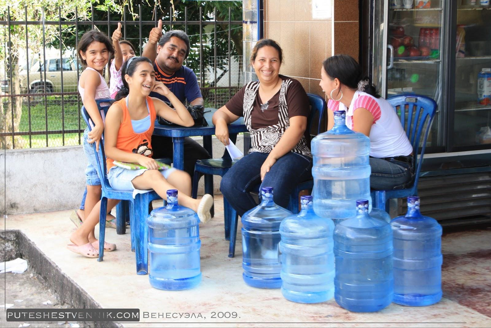 Семья и бутылки с водой
