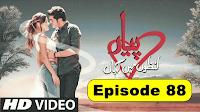 Pyaar Lafzon Mein Kahan Episode 88 Full Drama (HD Watch Online & Download)