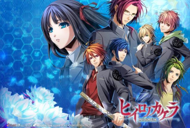 Hiiro no Kakera: The Tamayori Princess Saga - Best Fantasy Romance Anime list
