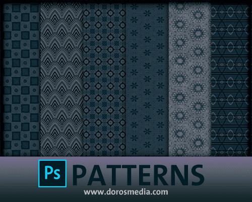 انماط Pattern مميزة جديدة لبرنامج الأدوبي فوتوشوب مجانا على مدونة دروس ميديا