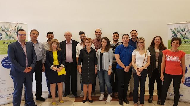 Συμμετοχή της Περιφέρειας Πελοποννήσου στην 3η Διακρατική Συνάντηση των εταίρων του προγράμματος Aristoil