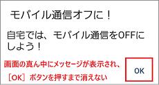 MacroDroid テンプレート【ダイアログの表示】