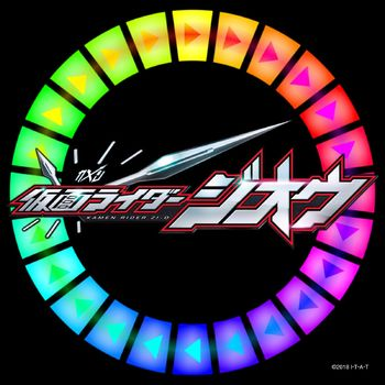 Over Quartzer - Shuta Sueyoshi (AAA) feat  ISSA - Rezor Lupin