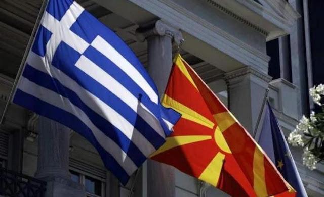 Ερωτήματα από Ελλάδα και προβλήματα από πΓΔΜ για κύρωση της Συμφωνίας των Πρεσπών