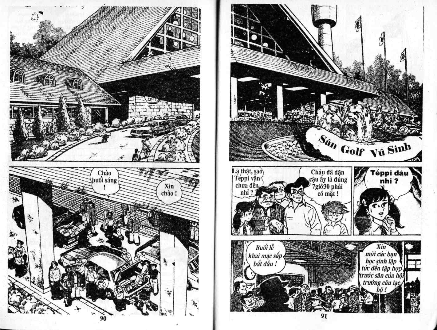 Ashita Tenki ni Naare chapter 2 trang 44