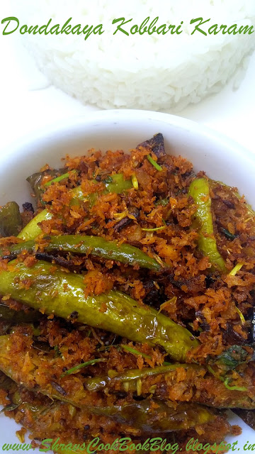 Dondakaya fry with coconut - Kobbari Karam