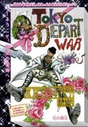 Tokyo Department Store Wars Chronicles