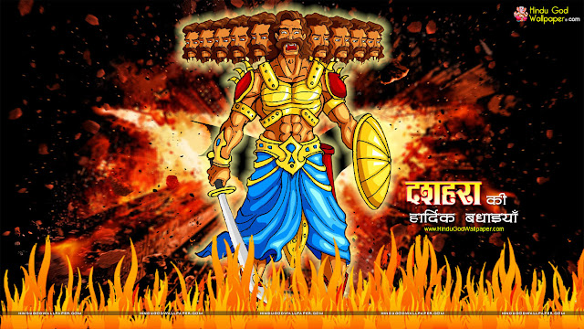 Happy Dussehra HD Images & Pictures 2016 - Best Vijayadashmi 2016 Images Pics Collections