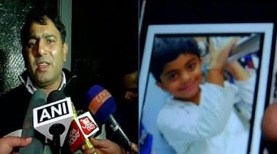 Khureji Khas school boy dead