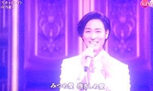 JMusic-Hits.com Kohaku 2015 - Yamauchi Keisuke