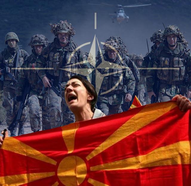 Τα Σκόπια αναζητούν στο… ΝΑΤΟ, προστασία από τη Ρωσία