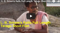 L. B. Sriram's Rallu Full Length Telugu Short Film 2016 | Rallu Telugu Short Film | LB Sriram