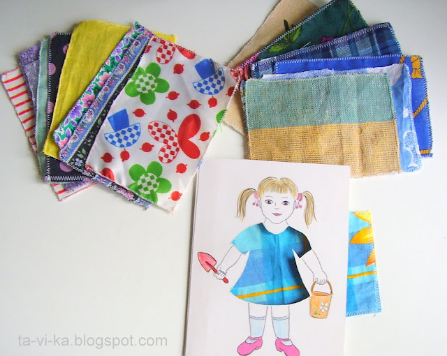 одежда для кукол открытка