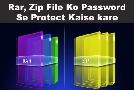 rar-file-k-password-re-protect-kaise-kare