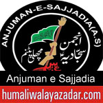 https://www.humaliwalyazadar.com/2018/09/anjuman-e-sajjadia-machilipatnam-nohay.html