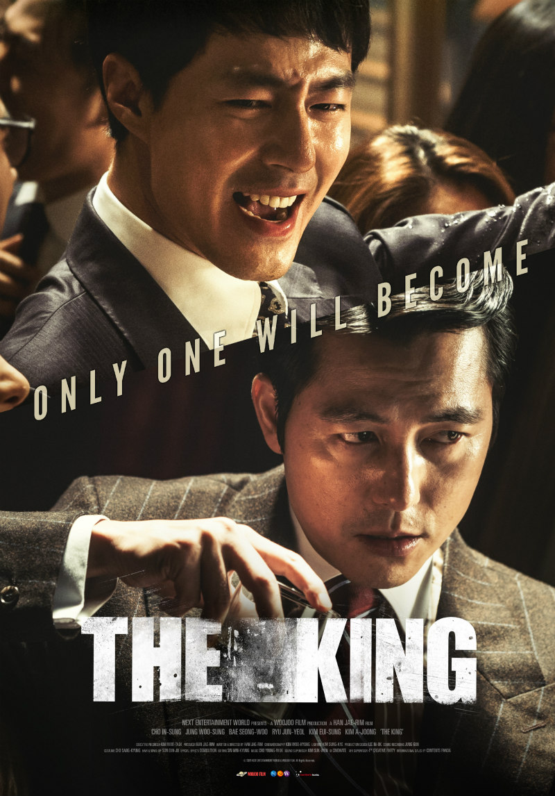 the king korean movie poster