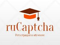 RuCaptcha (РуКапча) - регистрация, ответы обучения (6)