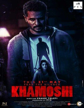 Khamoshi (2019) Hindi 720p HDRip x264 650MB Movie Download