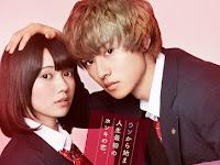 Film Romantis Jepang: Wolf Girl and Black Prince (2016) Full Movie Gratis Download