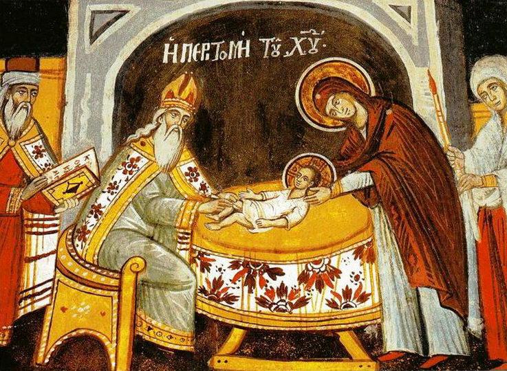 Πρωτοχρονιά - Η εορτή της περιτομής του Χριστού