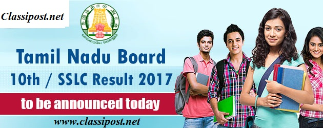 websites to view 10th results tamilnadu