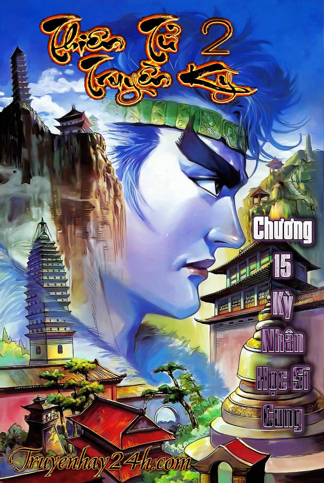 Tần Vương Doanh Chính chapter 15 trang 2