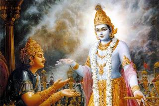 श्रीमद्भगवद्गीता - पांचवा अध्याय