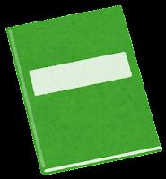 本・冊子のイラスト(緑)