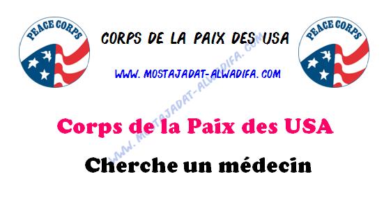 Corps de la Paix des USA cherche un médecin