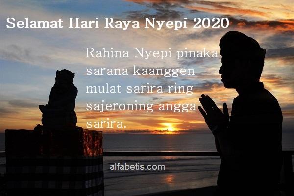 Gambar Ucapan Hari Raya Nyepi Untuk Umat Hindu Indonesia
