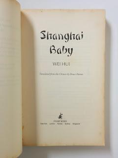 Shanghai Baby by Wei Hui (Bahasa Inggris)
