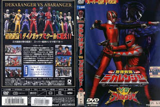 Siêu Nhân Dekaranger vs Abaranger