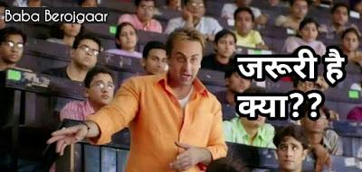 """Funny """"Jaroori Hai kya"""" Memes Uttarakhand Version"""