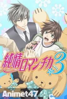 Junjou Romantica SS3 - Anime Junjou Romantica 3 2015 Poster