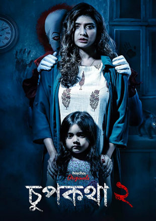 Chupkotha 2 2020 Complete S02 Full Hindi Episode Download HDRip 720p