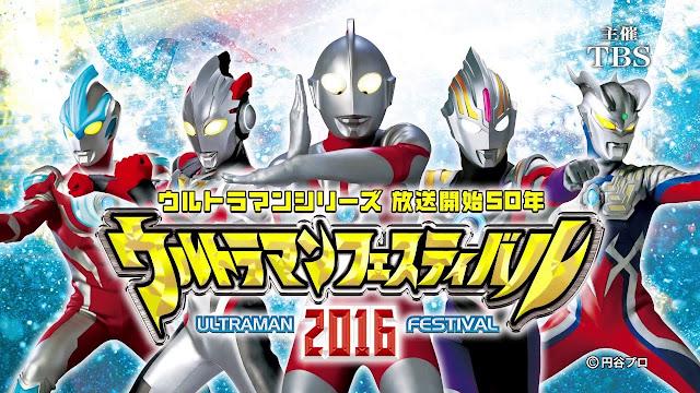 Kumpulan Game Ultraman
