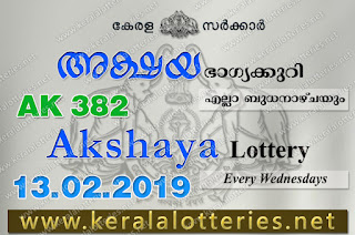 KeralaLotteries.net, akshaya today result: 13-02-2019 Akshaya lottery ak-382, kerala lottery result 13-02-2019, akshaya lottery results, kerala lottery result today akshaya, akshaya lottery result, kerala lottery result akshaya today, kerala lottery akshaya today result, akshaya kerala lottery result, akshaya lottery ak.382 results 13-02-2019, akshaya lottery ak 382, live akshaya lottery ak-382, akshaya lottery, kerala lottery today result akshaya, akshaya lottery (ak-382) 13/02/2019, today akshaya lottery result, akshaya lottery today result, akshaya lottery results today, today kerala lottery result akshaya, kerala lottery results today akshaya 13 02 19, akshaya lottery today, today lottery result akshaya 13-02-19, akshaya lottery result today 13.02.2019, kerala lottery result live, kerala lottery bumper result, kerala lottery result yesterday, kerala lottery result today, kerala online lottery results, kerala lottery draw, kerala lottery results, kerala state lottery today, kerala lottare, kerala lottery result, lottery today, kerala lottery today draw result, kerala lottery online purchase, kerala lottery, kl result,  yesterday lottery results, lotteries results, keralalotteries, kerala lottery, keralalotteryresult, kerala lottery result, kerala lottery result live, kerala lottery today, kerala lottery result today, kerala lottery results today, today kerala lottery result, kerala lottery ticket pictures, kerala samsthana bhagyakuri