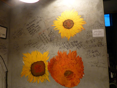 lieu de tournage Coffee Prince drama coréen